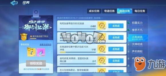 http://www.qwican.com/youxijingji/2542270.html