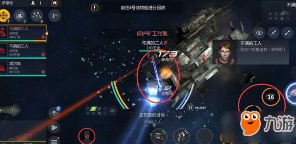 第二银河导弹如何使用