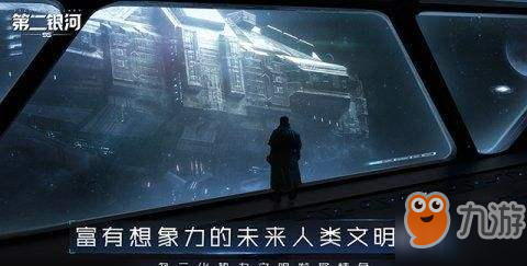 第二银河舰长怎么提高伤害
