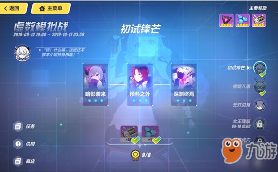 http://www.weixinrensheng.com/youxi/773338.html