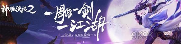http://www.weixinrensheng.com/youxi/748564.html