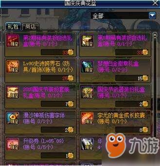 http://garyesegal.com/youxijingji/1833316.html