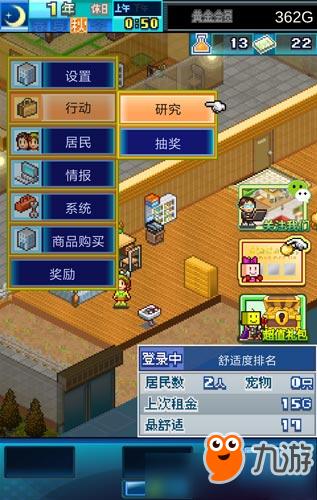 http://www.house31.com/jinrongshichang/44402.html