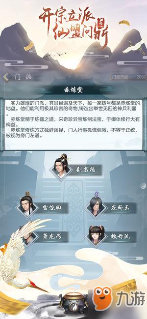 http://www.k2summit.cn/qianyankeji/1069300.html
