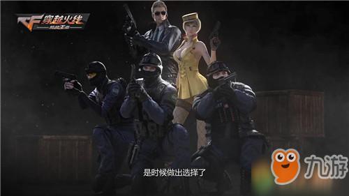 CF手游枪皇英雄版本预告经典竞技升级计划