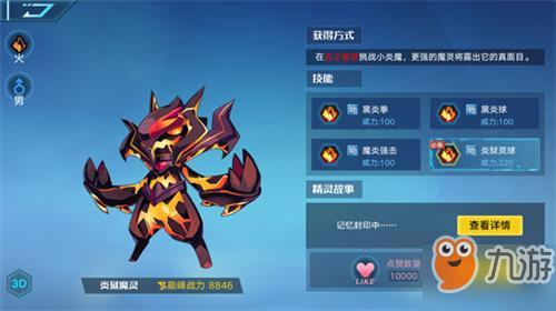 http://www.youxixj.com/baguazixun/111152.html