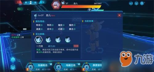 http://www.youxixj.com/youxizhanhui/111140.html