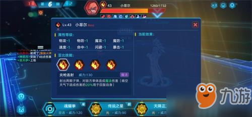 http://www.nowees.com/jiaoyu/1562570.html