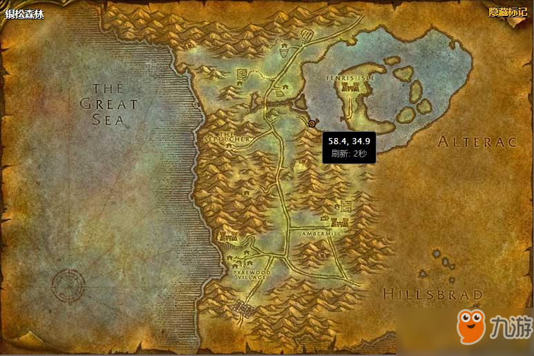 《魔兽世界》破旧渡口任务怎么做 破旧渡口任务攻略