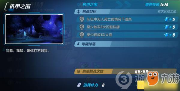 http://www.k2summit.cn/lvyouxiuxian/1084054.html