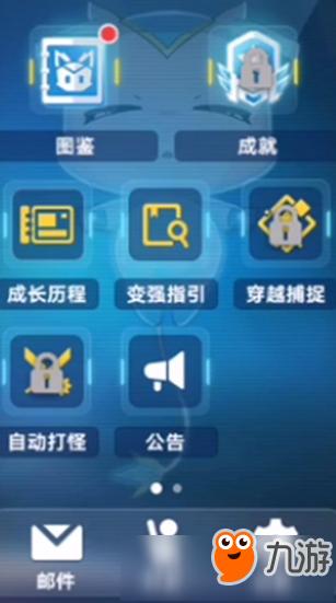 《奥拉星手游》兑换码怎么用 兑换码使用方法教程