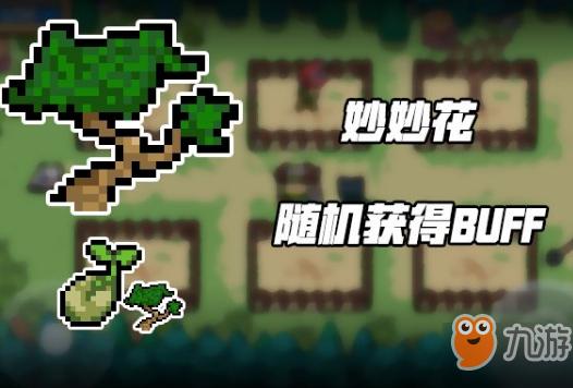 http://www.weixinrensheng.com/youxi/773347.html