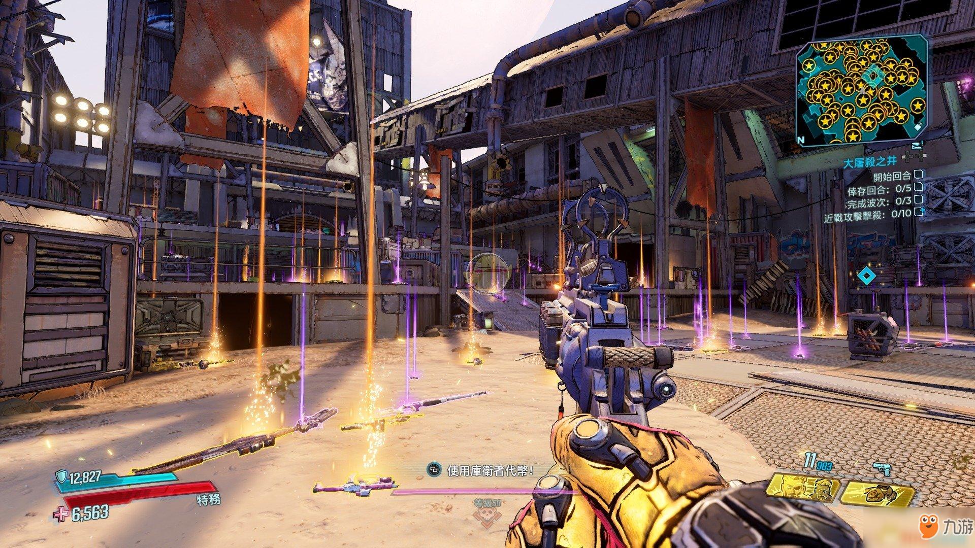 《无主之地3》再分配器武器一个人的潜力远远超乎他的想象红字效果介绍