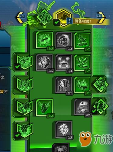 《无主之地3》兽王隐身流怎么玩兽王隐身流玩法加点装备搭配攻略
