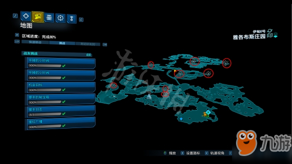 无主之地3战友挑战任务收集地图位置介绍