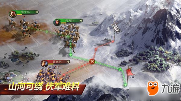 《三国志战略版》7本快速升级攻略