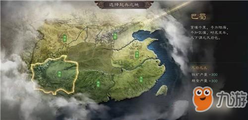 三国志战略版起兵之地选择推荐