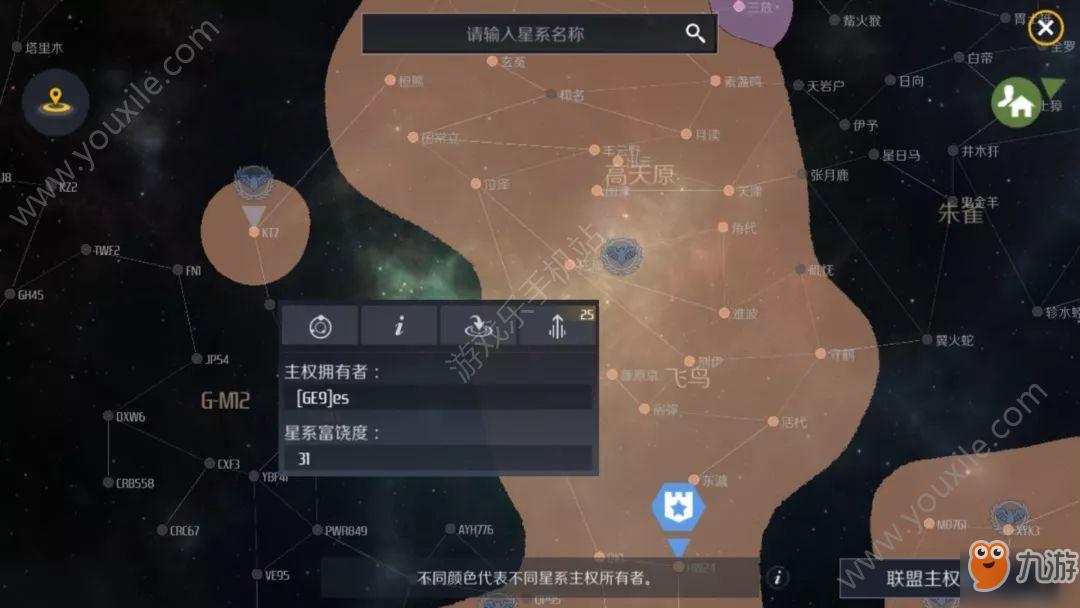 第二银河主权战怎么打?主权战玩法详细攻略[多图]