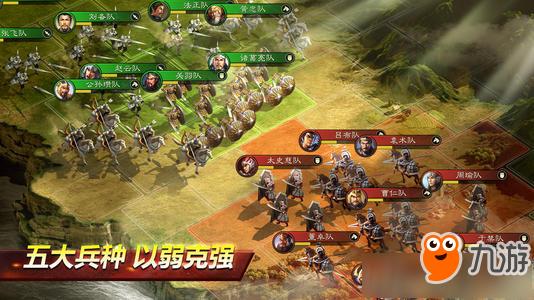 《三国志战略版》武将伤害怎么翻倍提升