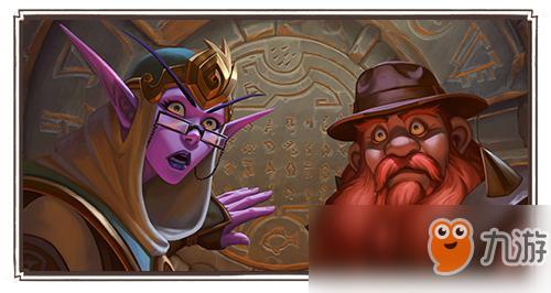 《炉石传说》冒险模式巫妖王9职业通关思路