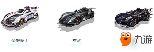 QQ飞车手游A车恒星怎么样 A车恒星赛车属性攻略