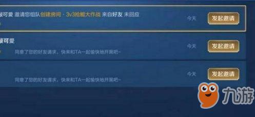 http://www.umeiwen.com/youxi/779459.html