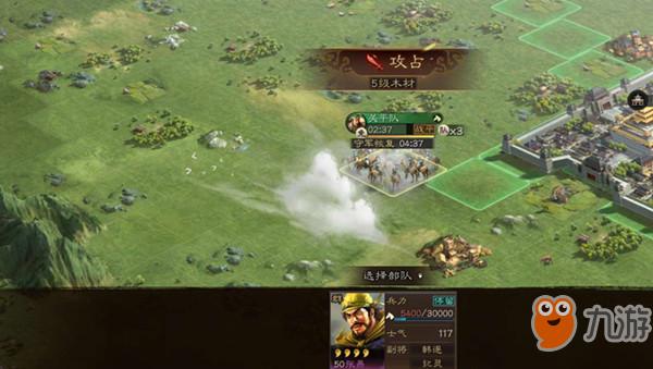 三国志战略版越级打地攻略