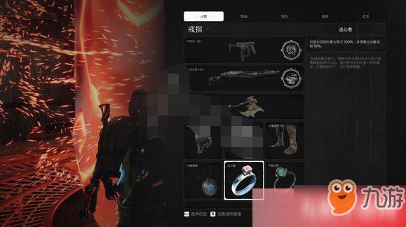 《遗迹灰烬重生》装备怎么搭配 流派玩法装备搭配图文一览