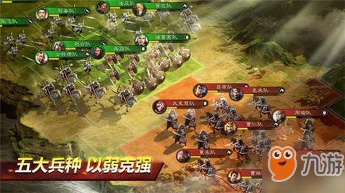 三国志战略版怎么提高武将伤害?