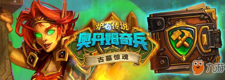 http://www.umeiwen.com/youxi/794735.html