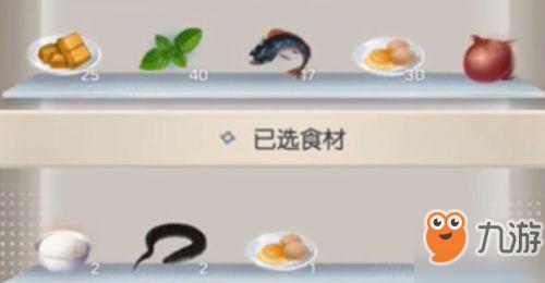 龙族幻想自研料理鳗鱼滑蛋饭制作方法