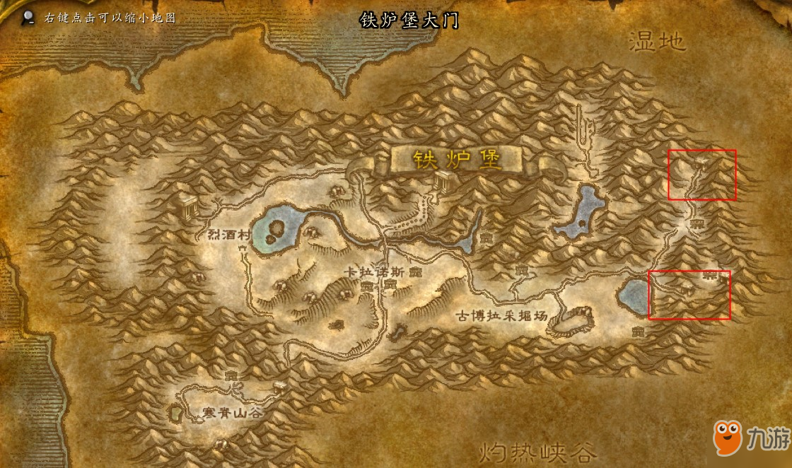 魔兽世界 怀旧服洛克莫丹怎么去 前往洛克莫丹方法详解