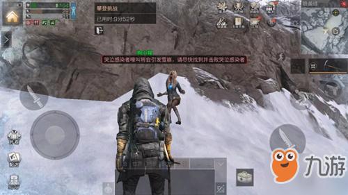 《明日之后》登�狼�u峰遇到雪崩怎么�k遇到雪崩�理技巧