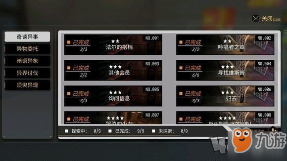 http://www.youxixj.com/redianxinwen/133062.html