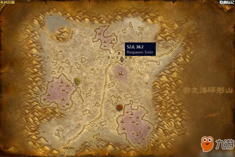《魔兽世界》谦卑的馈赠怎么做 任务攻略分享