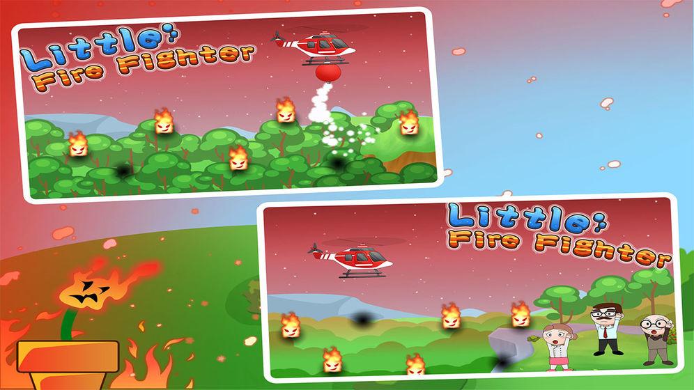 宝宝益智模拟消防员好玩吗 宝宝益智模拟消防员玩法简介