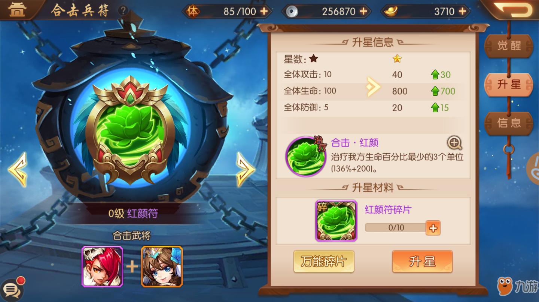 http://www.youxixj.com/baguazixun/128504.html