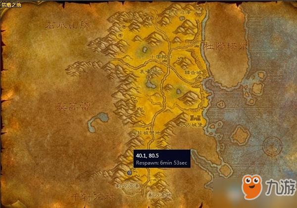魔兽世界怀旧服洛克奥克班恩在哪 洛克奥克班恩地点一览