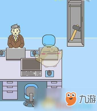 《逃离公司3》第14关通关攻略