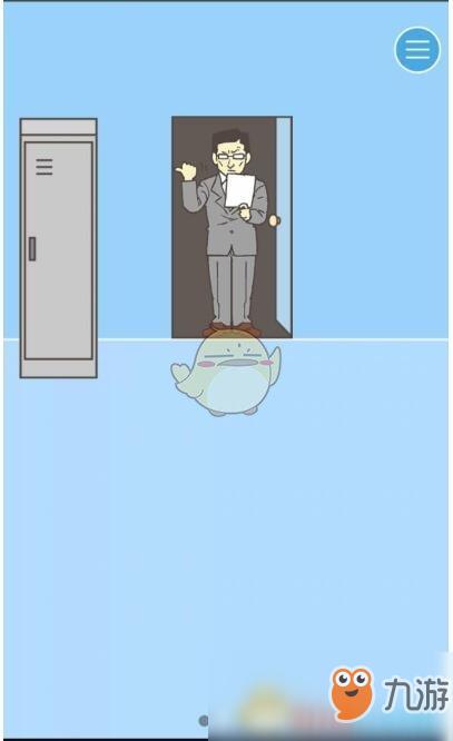 《逃离公司3》第16关通关攻略