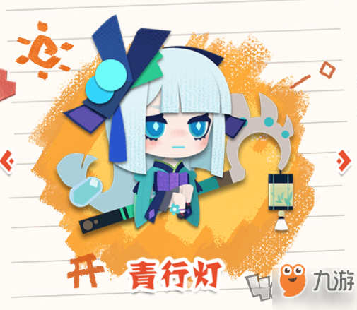 /jiajijiafang/456664.html