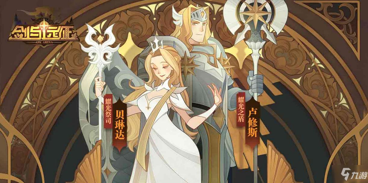 《剑与远征》半神怎么获取 半神英雄获取攻略