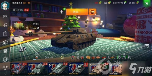 坦克世界闪击战M3546攻略 坦克世界闪