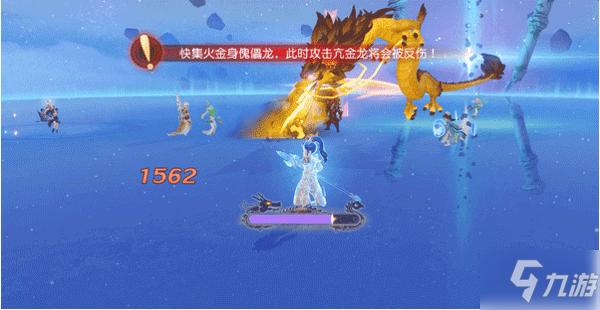 梦幻西游三维版星宿幻境怎么打 星宿幻境打法攻略