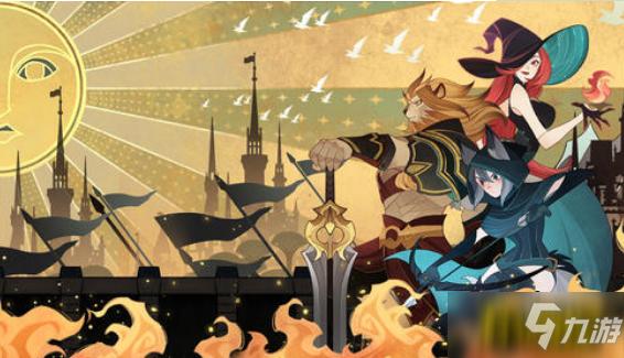 《剑与远征》0氪指南 零氪阵容搭配攻略
