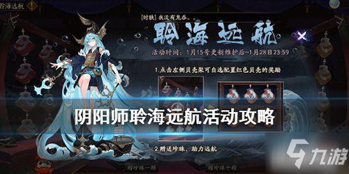 http://www.weixinrensheng.com/youxi/1439935.html