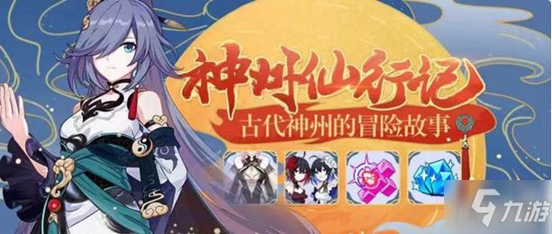 http://www.weixinrensheng.com/youxi/1446612.html