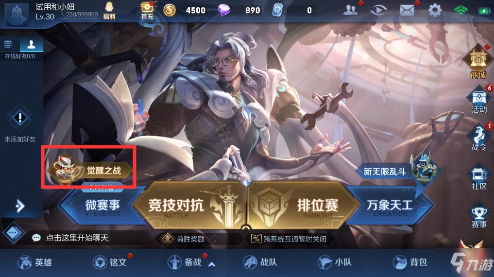 http://www.umeiwen.com/youxi/1447967.html