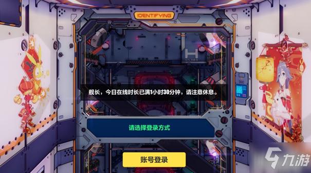http://www.weixinrensheng.com/youxi/1446609.html