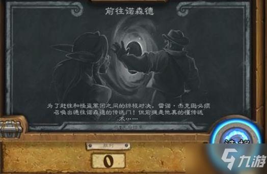 http://www.weixinrensheng.com/youxi/1450117.html